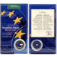 10 злотых 2004, Присоединение Польши к Европейскому Союзу. Серебро. В подарочном буклете!