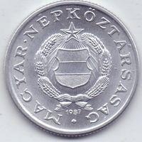 Венгрия, 1 форинт 1987 года.