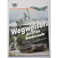 Рекламный журнал Бундесвера