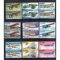 Самолёты - пары с надпечатками Высадка на луне пары  и Рождество 1968 -20 Михель-Евро - 18 марок