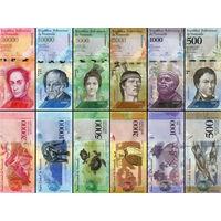 Венесуэла НАБОР  2016 год  ( 500, 1000, 2000, 5000, 10000, 20000 боливаров)  Цена за 6 банкнот  UNC