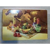 Коробка #5 Конфеты Белорусский сувенир Коммунарка Минск СССР 1974 г