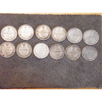Лот из 20-ти копеечных монет (12 шт)