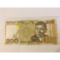 Киргизстан 200 сом 2004 год пресс
