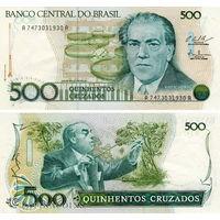 Бразилия  500 крузадо 1987 год  UNC