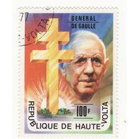 Шарль Де Голль 1977 год