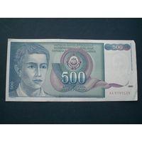 500 динар 1990 г.