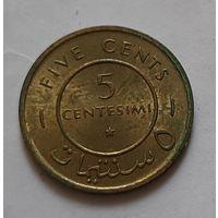 5 чентезимо 1967 г. Сомали
