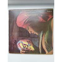 ELO – Discovery (Amiga) NM/NM