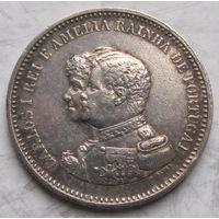 Португалия, 200 рейсов, 1898, 400 лет открытия Индии, серебро