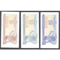 Украина 1991 г. весь комплект купонов-карбованцев 1,3,5,10,25,50,100.