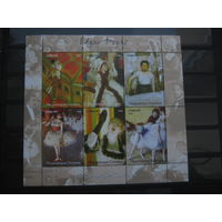 Марки - Мозамбик, 2004, блок, искусство, живопись, женщины, женские костюмы, одежда - Эдгар Дега