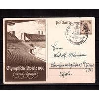Германия-рейх-1936,(Мих.)  Карточка(3)+СГ(3), ОИ-1936(летн)-Берлин