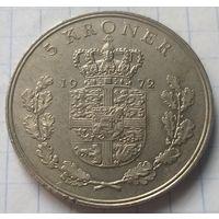 Дания 5 крон, 1972      ( 7-3-2 )