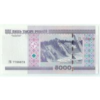 Беларусь, 5000 рублей 2000 год, серия ГБ 7788878, UNC.