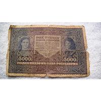 Польша 5000 злотых 1920г. 673476 распродажа