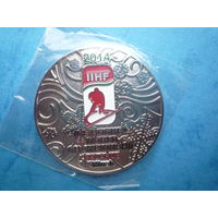 Медаль в память первенства мира по хоккею в Минске