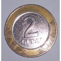 2 лита 2001 г. Литва