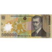 Румыния, 500 000 лей, 2000 г., полимер. Редкая