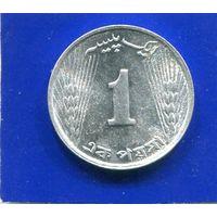 Пакистан 1 пайс 1971 UNC