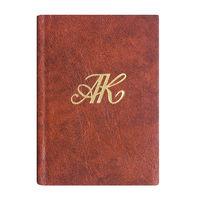 А.В.Кольцов. Стихотворения. (миниатюрное издание)