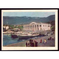 1959 год Ялта Морской вокзал