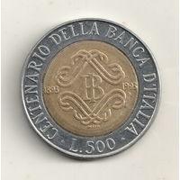 Италия 500 лира 1993 100 лет Банку Италии