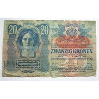 Австрия. 20 крон 1913г.