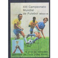 [1841] Бразилия 1985. Спорт.Футбол.Чемпионат мира. БЛОК.