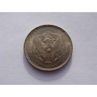 Судан. 20 гиршей 1985 год КМ#96