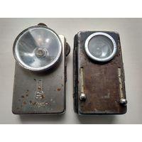 2 фонарика