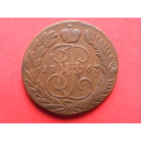 2 копейки 1763 ММ медь