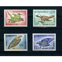 Лаос 1966г. птицы, 5м.