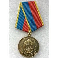 75 лет Пинскому ГОВД