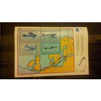 Самолеты, авиация, транспорт, воздушный флот, карты, марки, Финляндия, 1987, блок