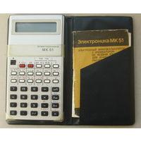 """Калькулятор """"Электроника МК-51""""."""