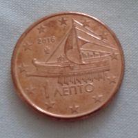 1 евроцент, Греция, 2016