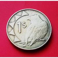 26-31 Намибия, 1 доллар 1996 г.