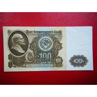 100 рублей. 1961г. Неплохой сохран.