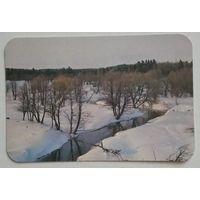 Календарик.1989.природа зимой