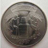 Канада 25 центов 2017 г. 125 лет Кубку Стенли (a)