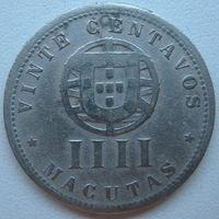 Ангола Португальская 20 сентаво (4 макута) 1928 г.