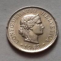 5 раппен, Швейцария 1963 г.