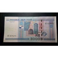 50000 рублей 2000 год серия ГП