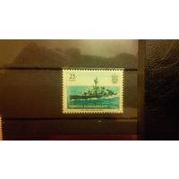Транспорт, корабли, военный флот, война, эмблемы, гербы, марка, Турция