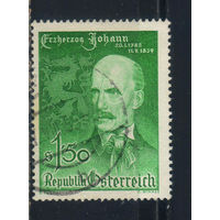 Австрия Респ 1959 Эрцгерцог Йоганн Австрийский 100-летие смерти #1061