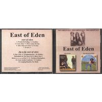 East Of Eden - East Of Eden'70 & Jig-A-Jig'71