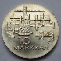 Финляндия, 10 марок, 1967, 50 лет освобождения от России, серебро