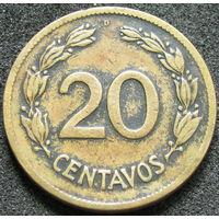 Эквадор 20 сентаво 1944 нечастая