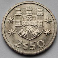 Португалия 2,5 эскудо 1983 г